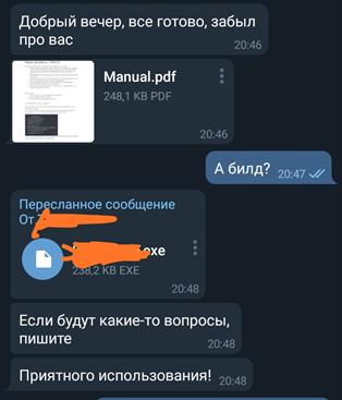 Telegram Malware